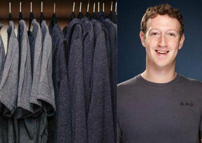 mark-zuckerberg-outfit